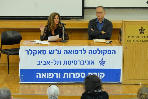 """מימין: ד""""ר עדו נתניהו וד""""ר לימור שריר במהלך הרצאה בקורס (צילום: פרטי)"""