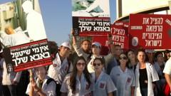 """עשרות אזרחים הביעו תמיכה בהפגנת הסטודנטים לרפואה: """"אנחנו איתכם!"""""""