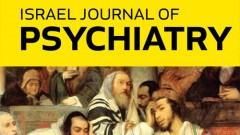 201103_psychiatry500-335
