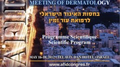 19042012_The-French-Israeli-Meeting-of-Dermatology_pic