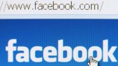 פייסבוק (מקור: שאטרסטוק)