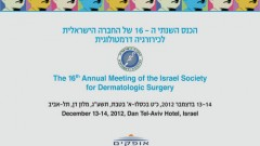 29072012_dermatology-surgery_annual-conf1
