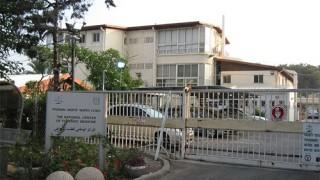 המכון לרפואה משפטית (מקור צילום: ויקיפדיה)