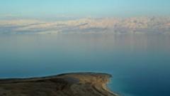 כנס בים המלח, מלון דניאל