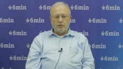 Prof. Daniel Shtein