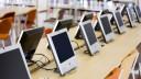 מחשבים בספריה אוניברסיטאית (צילום: אילוסטרציה)