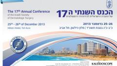 18072013_annual-conf[1]