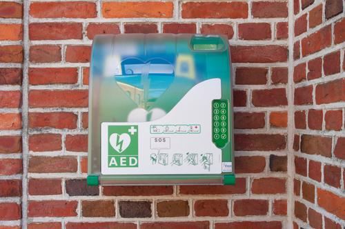 דפיברילטור, AED (צילום: אילוסטרציה)