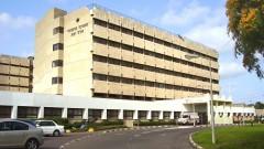 """בית החולים """"הלל יפה"""" (צילום: ויקיפדיה)"""