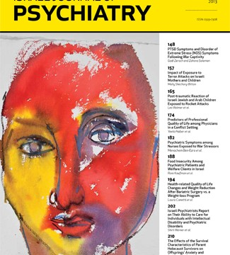 503cover_psych