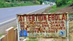 שלט בקונגו המזהיר מפני התפרצות אבולה קודמת (צילום: אילוסרציה)