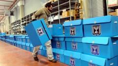 בחירות בישראל, 2012 (צילום: פלאש 90)