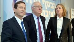מימין: ציפי לבני, מנואל טרכטנברג, יצחק (בוז'י) הרצוג (צילום: פלאש 90)