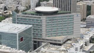 """בית החולים """"סוראסקי-איכילוב"""" (מקור: ויקיפדיה)"""