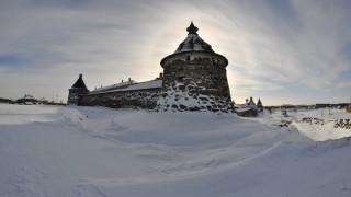 ארכנגלסק (צילום: אילוסטרציה)