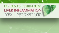 LIVER-INFLAMMATION