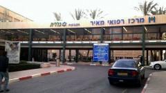 """בית חולים """"מאיר"""" כפר סבא, (צילום: ויקיפדיה)"""