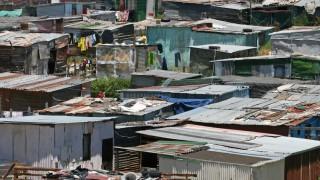 שכונת עוני באפריקה (צילום: אילוסטרציה)