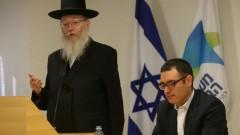 """משמאל: שר הבריאות יעקב ליצמן ומנכ""""ל משרד הבריאות משה בר סימן-טוב (צילום: משרד הבריאות)"""