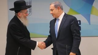 ראש הממשלה בנימין נתניהו וסגן שר הבריאות יעקב ליצמן (צילום: משרד הבריאות)