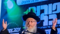 """שר הבריאות יעקב ליצמן, באירוע בירושלים (צילום: יונתן סינדל / """"פלאש 90"""")"""