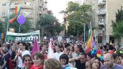 מצעד הגאווה בירושלים בשנת 2005 (מקור: ויקיפדיה)