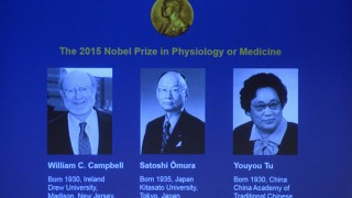 """זוכי פרס נובל ברפואה לשנת 2015 (צילום: יח""""צ)"""