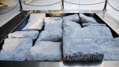 האנדרטה לזכרו של יצחק רבין, בתל אביב (צילום: אילוסטרציה)