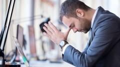 דיכאון ותפקוד במקום העבודה (צילום: אילוסטרציה)