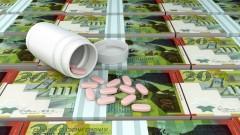 עלות תרופות ושירותי בריאות בישראל (צילום: אילוסטרציה)
