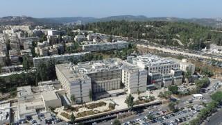 """בית החולים """"שערי צדק"""" (מקור: ויקיפדיה)"""