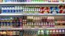 מדף מוצרי מזון בסופרמרקט (צילום: אילוסטרציה)