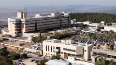 """המרכז הרפואי """"זיו"""" (צילום: """"זיו"""")"""
