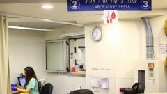 """עמדת בדיקת דם במיון """"איכילוב"""" (צילום: """"איכילוב"""")"""