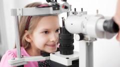 בדיקות עיניים לילדים (צילום: אילוסטרציה)
