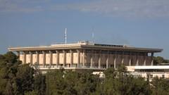 בניין הכנסת בירושלים (צילום: אילוסטרציה)