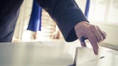 voting (צילום: shutterstock)