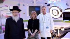 """מימין: פרופ עופר גופרית, נשיאת """"נשות הדסה"""" אלן הרשקין ושר הבריאות יעקב ליצמן (צילום: """"הדסה"""")"""