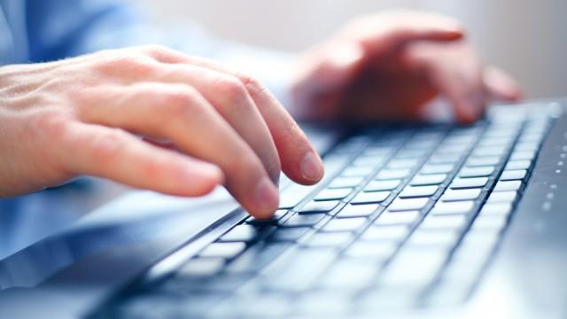 עבודה על מחשב (צילום: אילוסטרציה)