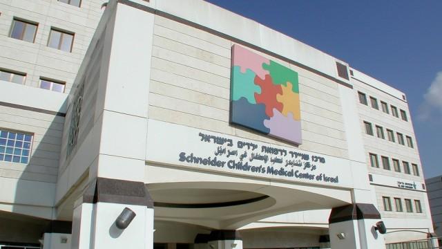 """מרכז """"שניידר"""" לרפואת ילדים (צילום: """"שניידר"""")"""
