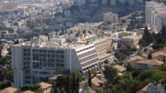 """המרכז הרפואי """"בני ציון"""" (מקור: ויקיפדיה)"""