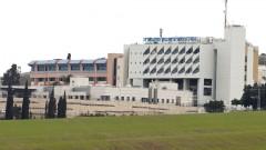 """המרכז הרפואי """"פורייה"""" בטבריה (צילום: """"פורייה"""")"""