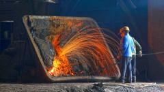 מפעל בסין (צילום: אילוסטרציה)