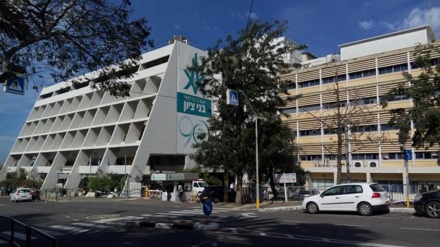 המרכז הרפואי בני-ציון  (צילום: טניה ידוב)