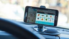 אפליקציית Waze (צילום: אילוסטרציה)