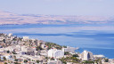 (sea of galilee (shutterstock
