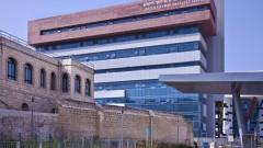 """המרכז הרפואי """"רמב""""ם"""" בחיפה (צילום: """"רמב""""ם"""")"""