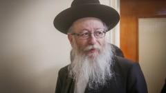 """שר הבריאות יעקב ליצמן (צילום: מרק ישראל סלם / """"פלאש 90"""")"""