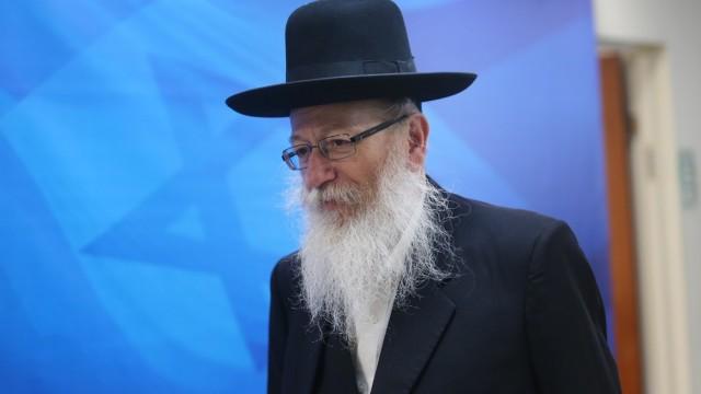 """שר הבריאות יעקב ליצמן (צילום: הדס פרוש / """"פלאש 90"""")"""