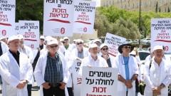 """הפגנת הרופאים נגד חוק ההסדרים (צילום: שמעון יעקב / יח""""צ)"""